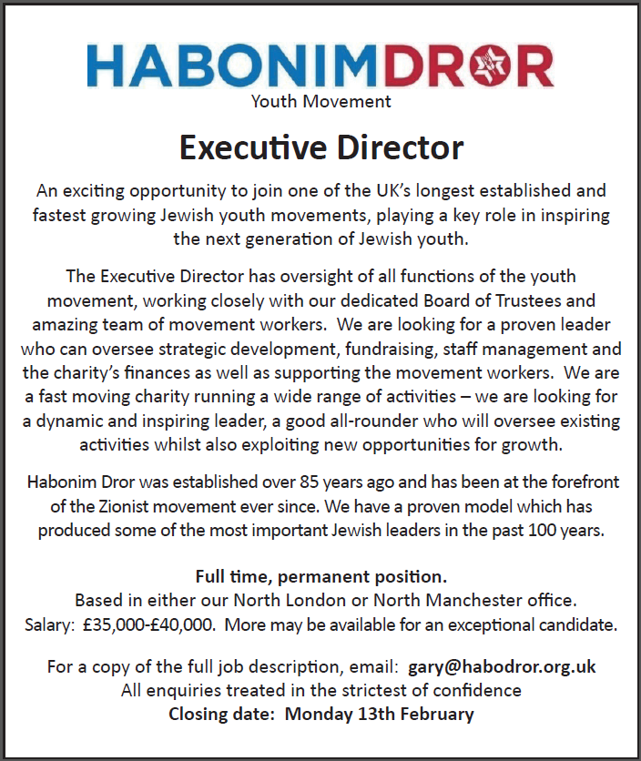 We are recruiting a new Executive Director – Executive Director Job Description